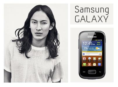 Samsung-Wang